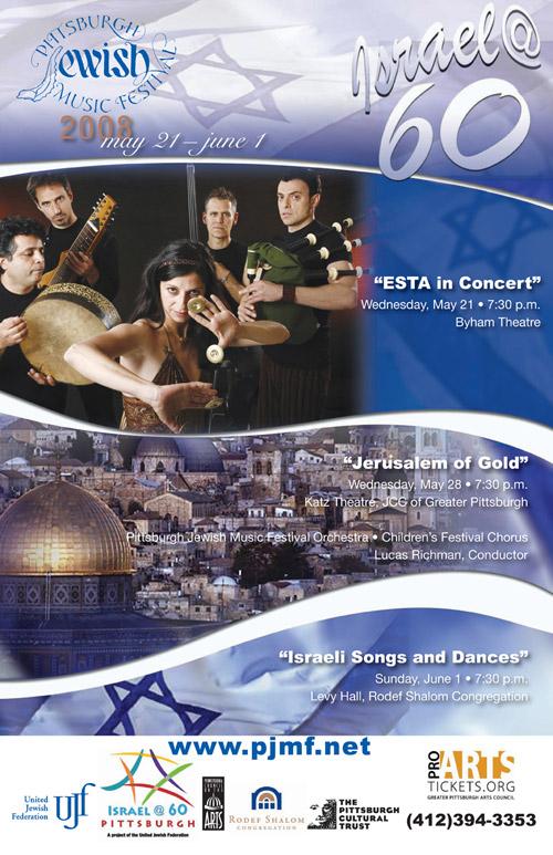 Pittsburgh Jewish Music Festival | 2008